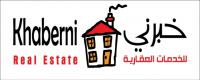 Residential sea view land for sale in the ElMulgan area  أرض للبيع في منطقة الملقان